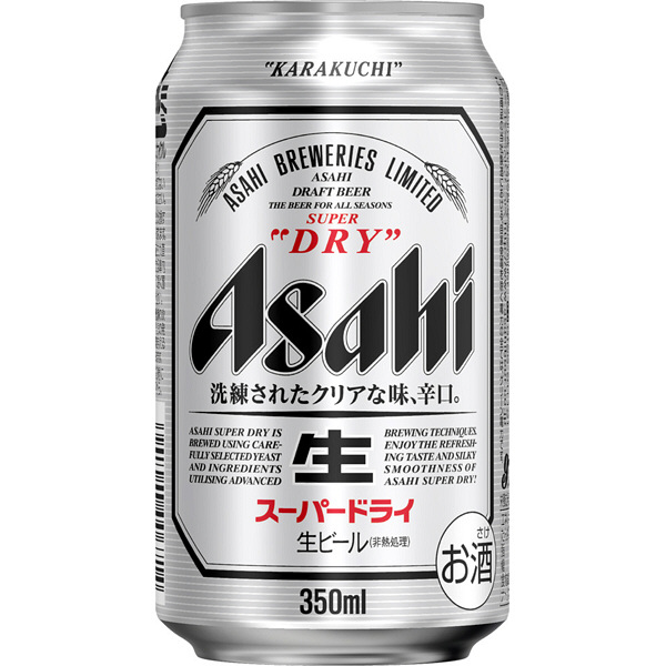 アサヒビール